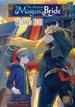 The ancient Magus' bride - wizard's blue. 2