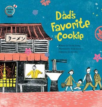 Dad's favorite cookie