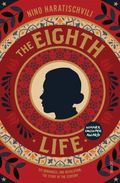 The Eighth Life (for Brilka) The International Bestseller
