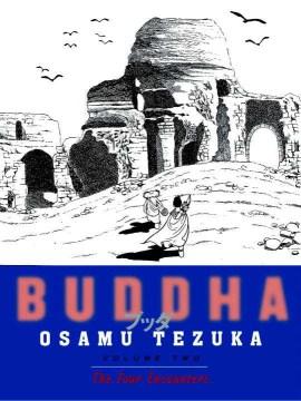 Buddha / The Four Encounters
