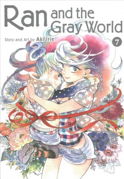 Ran and the Gray World 7