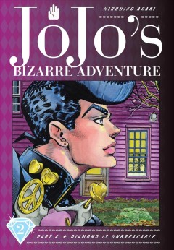 Jojo s Bizarre Adventure -diamond Is Unbreakable 2