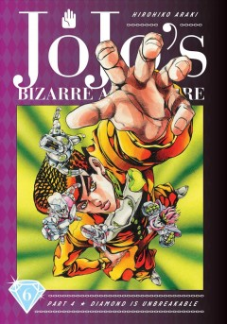 Jojo's Bizarre Adventure Diamond Is Unbreakable 6
