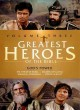 Greatest heroes of the bible. Volume 3 God