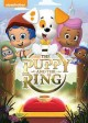 Bubble Guppies. The puppy and the ring