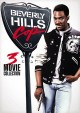 Beverly Hills Cop 3-Movie Collection (DVD)