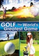 GOLF: THE WORLD'S GREATEST GAME (DVD)