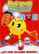 Pac-man and the ghostly adventures : let the games begin!