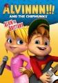 Alvinnn!!! and the chipmunks. Alvin vs Brittany