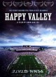 Happy Valley : the story behind the Penn State scandal
