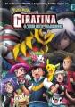 Pokémon: Giratina & the sky warrior.