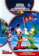 Mickey Mouse Clubhouse. Space adventure