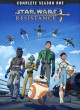 Star Wars resistance. Season 1