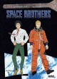 Space brothers. Collection 1