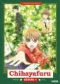 Chihayafuru Season 1 Complete Collection (DVD)