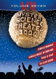 Mystery Science Theater 3000 - Volume VII