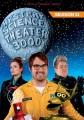 Mystery Science Theater 3000. Season 11