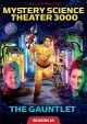 Mystery science theater 3000. Season 12, The gauntlet.