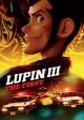 i%ki%O゚i%s!0$!0- : THE FIRST / Lupin III : the first