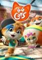 Meet the cats!