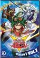 Yu-gi-oh! ARC-V. Season 1, Vol. 1.