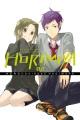 Horimiya. 02, Hori-san and Miyamura-kun