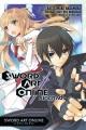 Sword art online : aincrad
