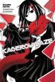 Kagerou daze. 7