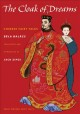 The cloak of dreams : Chinese fairy tales