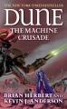 Dune. The machine crusade