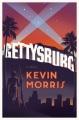Gettysburg : a novel