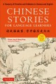 Chinese stories for language learners : a treasury of proverbs and folktales in Chinese and English