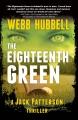 The eighteenth green