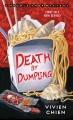 Death by dumpling : a Noodle Shop mystery