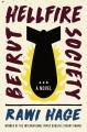 Beirut Hellfire Society : a novel