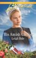 His Amish choice