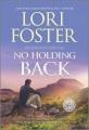 No Holding Back (Original)
