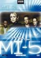 MI-5. Vol. 3