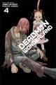 Deadman Wonderland. Volume 4