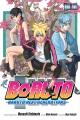 Boruto : Naruto next generations. Volume 1, Uzumaki Boruto!!
