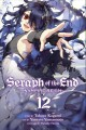 Seraph of the end. Vampire reign. 12