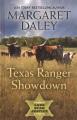 Texas Ranger-showdown