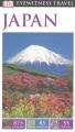 DK EYEWITNESS TRAVEL JAPAN