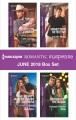Harlequin Romantic Suspense June 2018 Box Set
