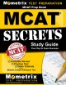 MCAT Prep Book: MCAT Secrets Study Guide