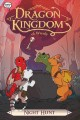 Dragon kingdom of Wrenly. 3, Night hunt