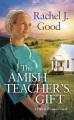 The Amish teacher