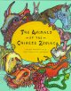 The animals of the Chinese zodiac
