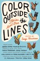 Color outside the lines : stories about love