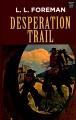 Desperation trail